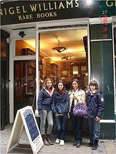 Os Primos Londres 1 (Small).jpg