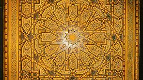 Hassan II zellige 3.jpg