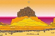 tumba de medina no deserto.jpg