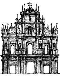 15 – Igreja S. Paulo (Small).jpg