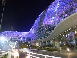 P1060309 Yas Viceroy Hotel Abu Dhabi (La
