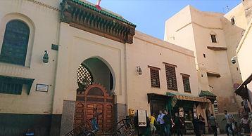 Biblioteca de Al-Qarawiyyin.jpg