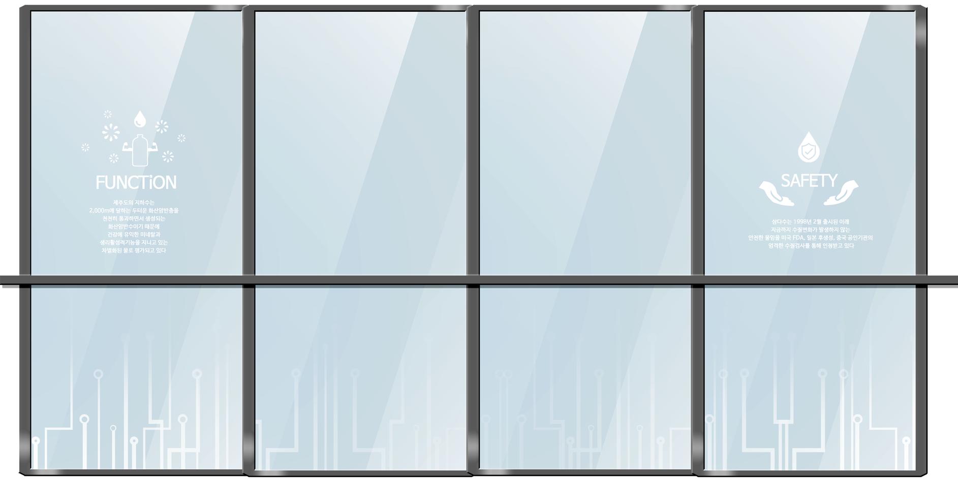 창문9101112.png