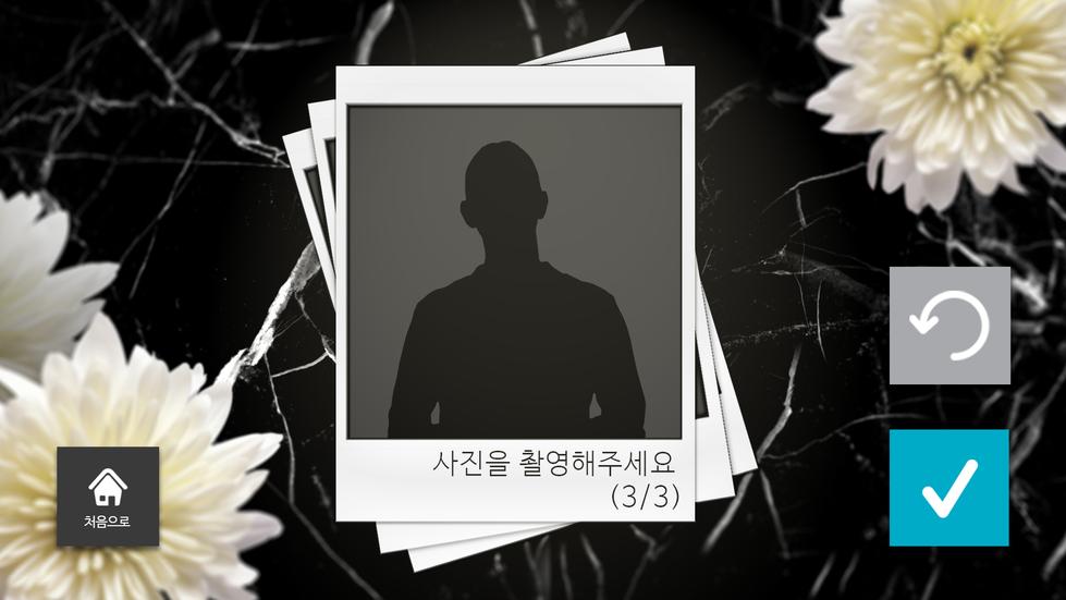 6-1 평화를 염원하다 방명록-1사진촬영3.png