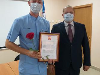 Награждение медработников за вклад в борьбу с короновирусной инфекцией