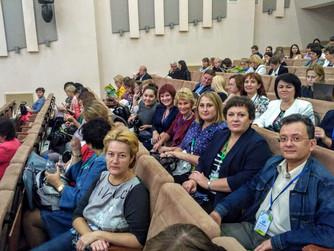 Врачи больницы участвуют в педиатрическом форуме