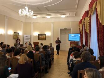 Региональная научно-практическая конференция.