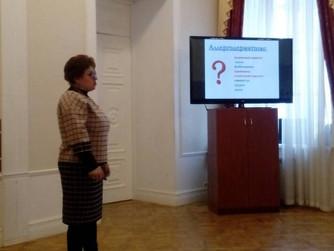 Конференция «Междисциплинарные вопросы детского здоровья»