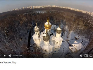 4 НОЯБРЯ - ДЕНЬ КАЗАНСКОЙ БОЖИЕЙ МАТЕРИ