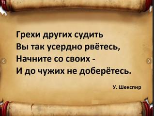 """РЕШЕНИЯ СОЛНЦЕВСКОГО СУДА - """"О ЗАЩИТЕ ЧЕСТИ И ДОСТОИНСТВА, КОМПЕНСАЦИИ МОРАЛЬНОГО ВРЕДА"""" -"""
