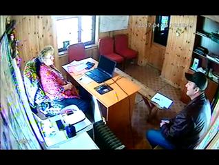 О судье Колотовкиной и Елене Ивановне