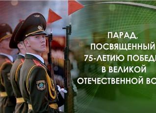 Минск 9 мая 2020 года, военный парад - прямой эфир