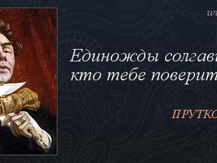 Краткий ответ на «Обращение»  НЕ-члена Товарищества Воробьева, подписанное им лично и  заверенное пе