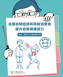 CUHK EP trainees.PNG
