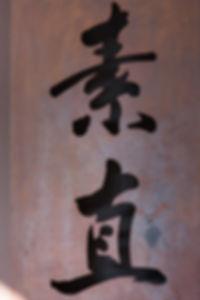 01誠美-品牌夥伴篇.jpg