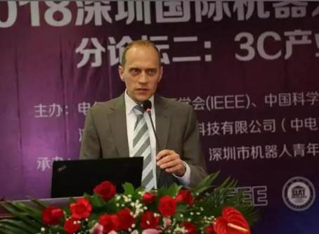 International Robot & Intelligent Systems Expo in Shenzchen