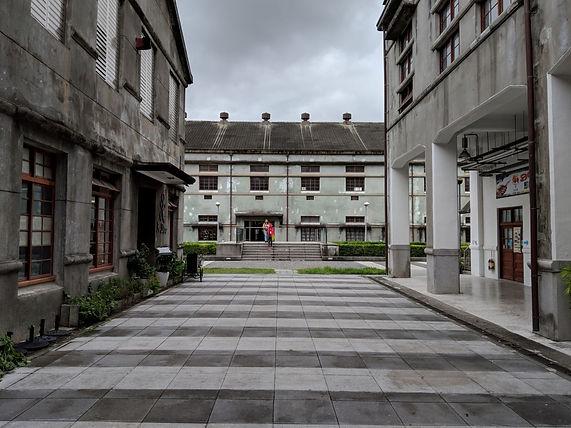 花蓮市文創園區,是百年釀酒聚落,涵蓋26 棟老廠房與倉庫建築1.jpg