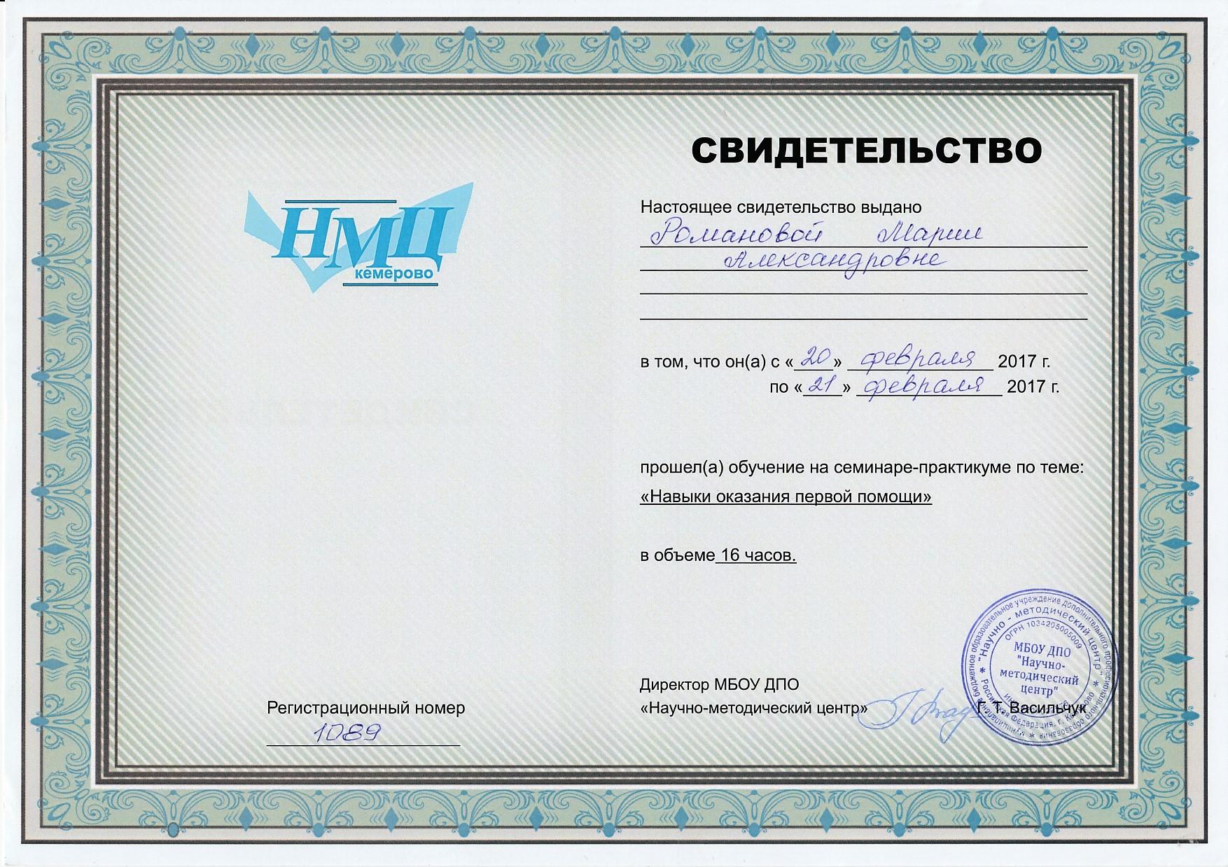 2017-3