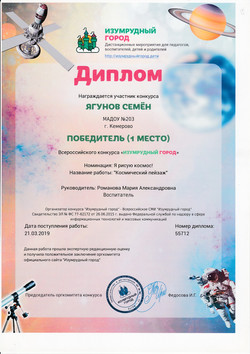 IMG_20190910_0017(0)