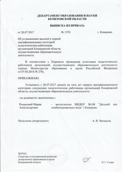 2017-2