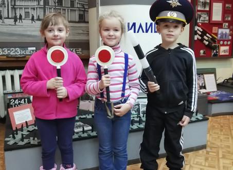"""""""Музей ГИБДД"""""""