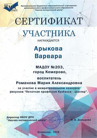 2019-5.jpg