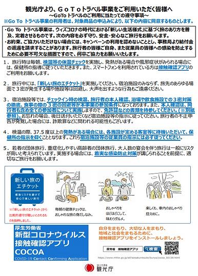 alert_pdf_thum.png