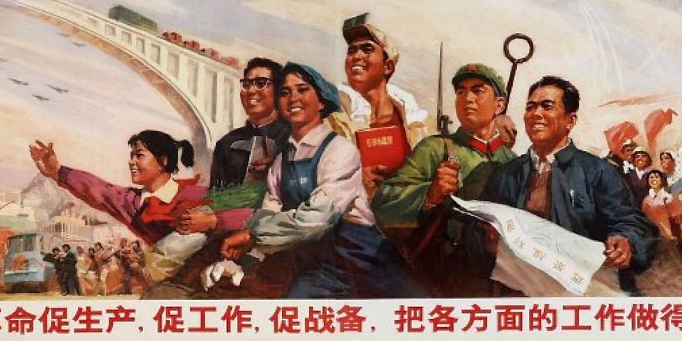 Survey of Art in China with Julie Chun – China's Revolutionary Art