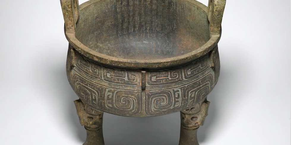 Survey of Art in China with Julie Chun – Ancient Bronze Vessels at Shanghai Museum