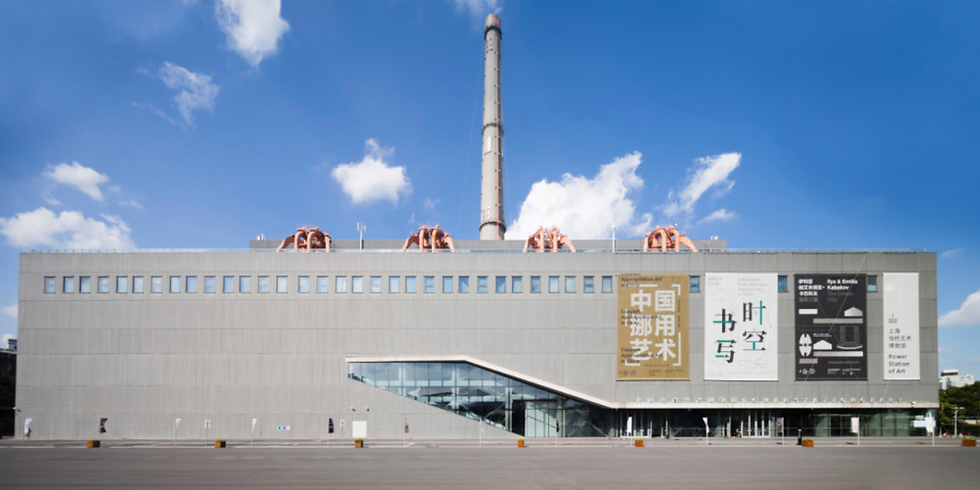 Past, Present, and the Future of Power Station of Art with Julie Chun