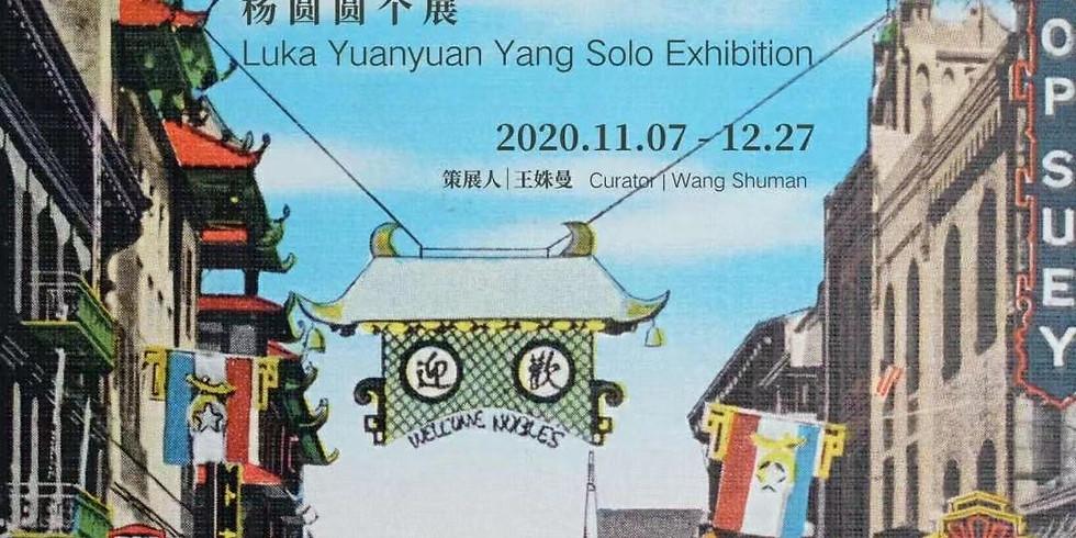 Visit OCAT Art Space with Art Historian Julie Chun