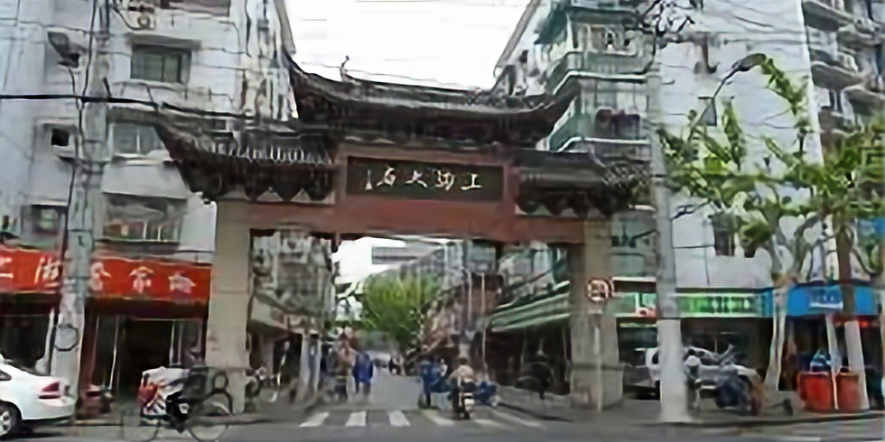 LaoXiMen - The Only Surviving City Wall