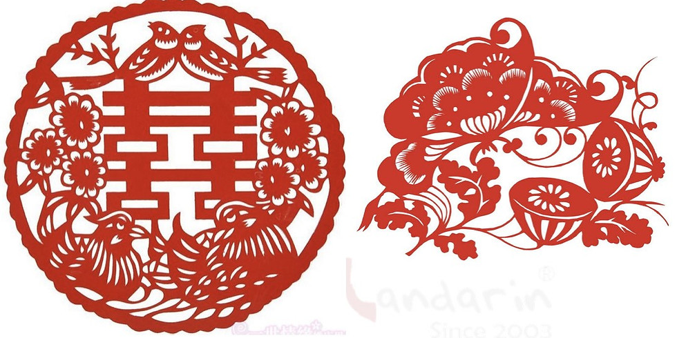 Traditional Chinese Paper Cutting Workshop