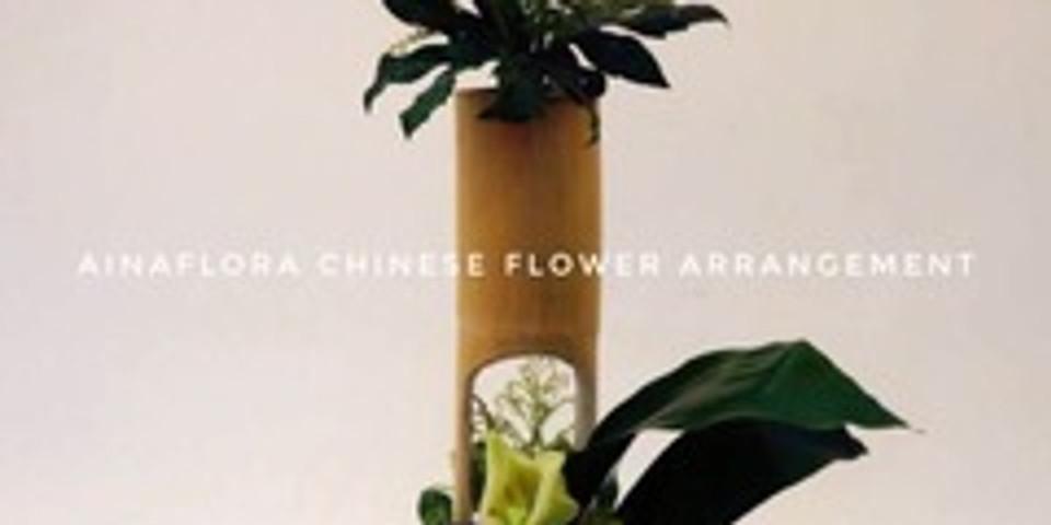 Chinese Flower Arrangement - Tube Flowers
