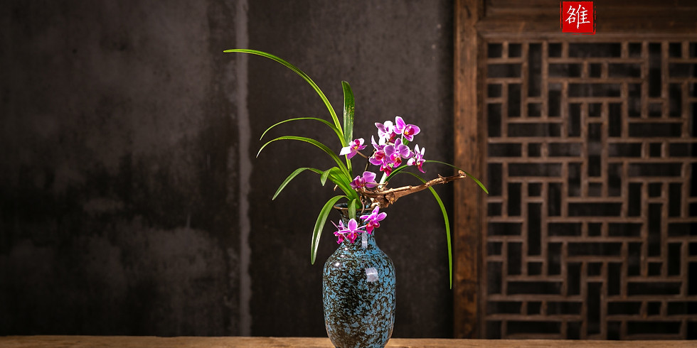 Discover the Chinese Flower Arrangement