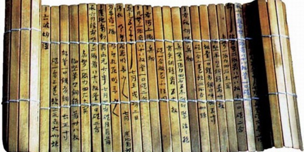 Survey of Chinese Art History with Julie Chun – Introduction to Calligraphy and Painting