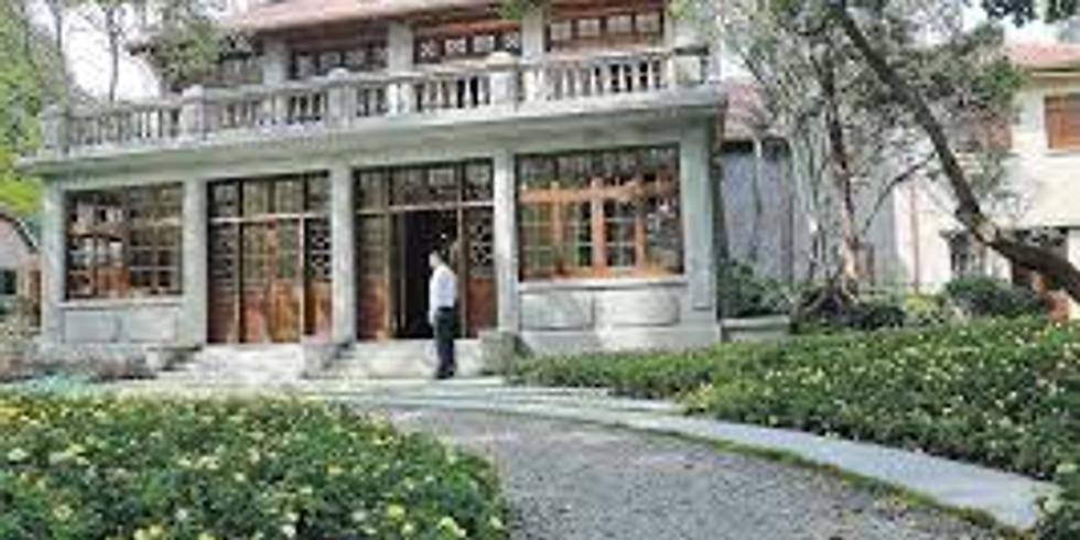 Shanghai Symphony Museum