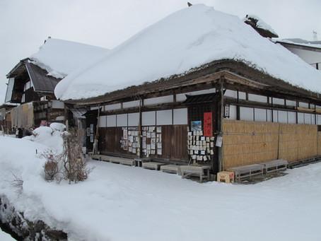 行ってきました雪の大内宿