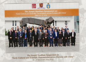 The Joseph Needham Symposium on Early Cultural and Scientific Transmission across Eurasia with China
