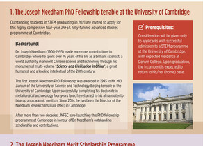 Our PhD Fellowship and Merit Scholarship Program are coming!