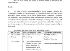 STEM Lecture for October till December