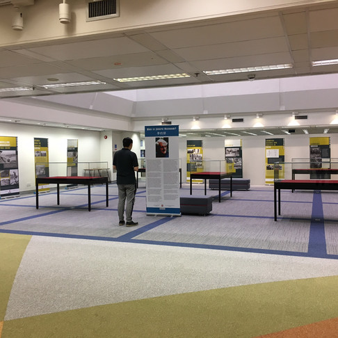 Banner Exhibit of the Chinese Wartime Science through the Lens of Joseph Needham