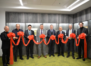 Opening of the Joseph Needham Special Collection Room at the newly renovated HKU Main Library