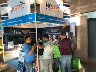 Hong Kong Electronic Fair