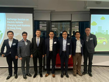 FHKI Exchange Session on Electric Vehicle Charging and Stations in Hong Kong