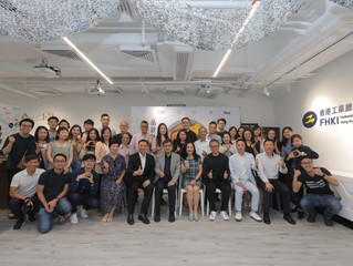 Thei Product Design Graduation Show 2019