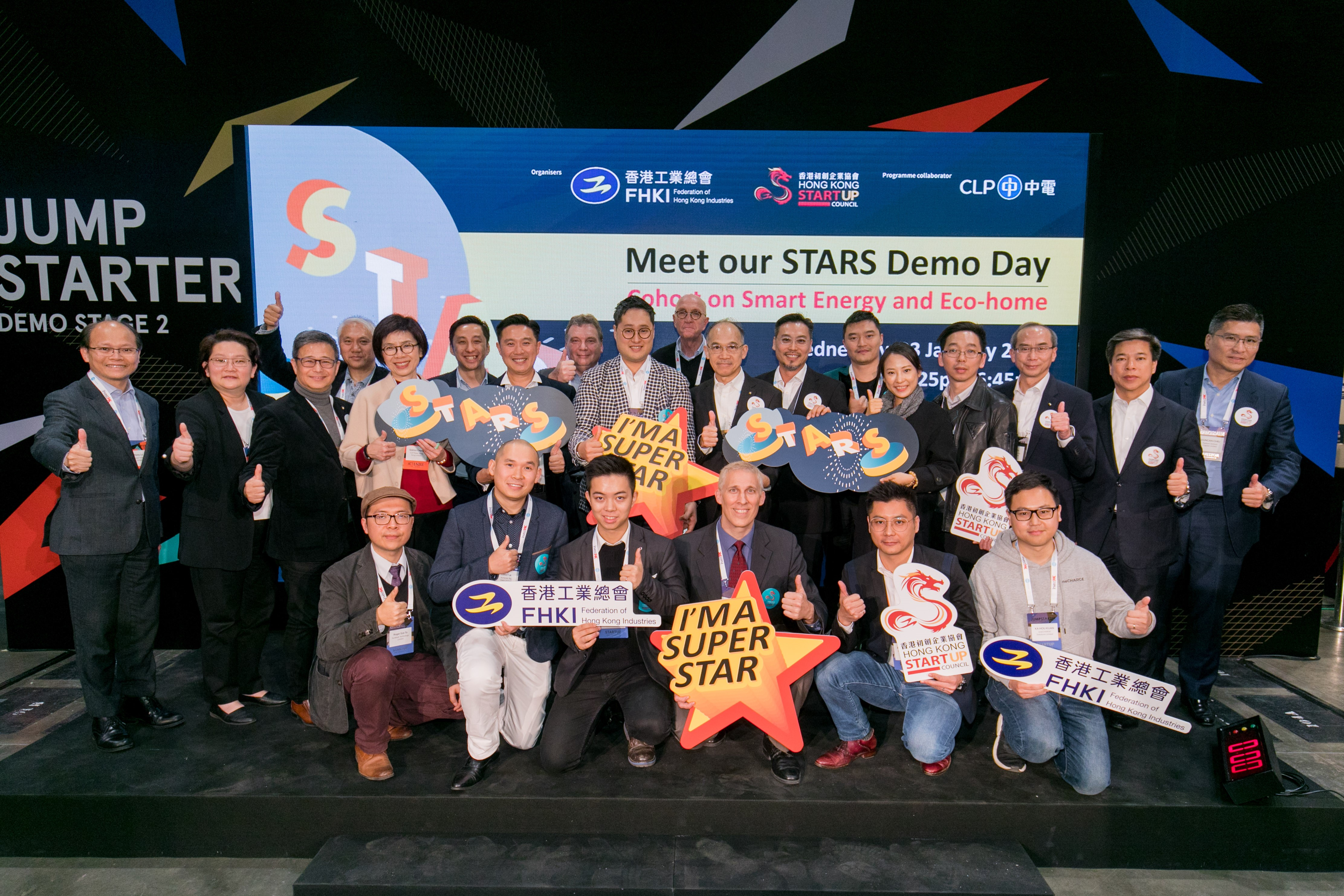 Meet our STARS Demo Day