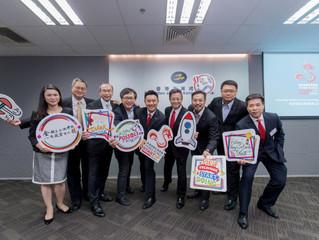 FHKI set up the Hong Kong Startup Council