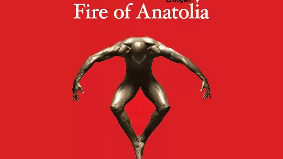 Огни Анатолии «Fire of Anatolia»