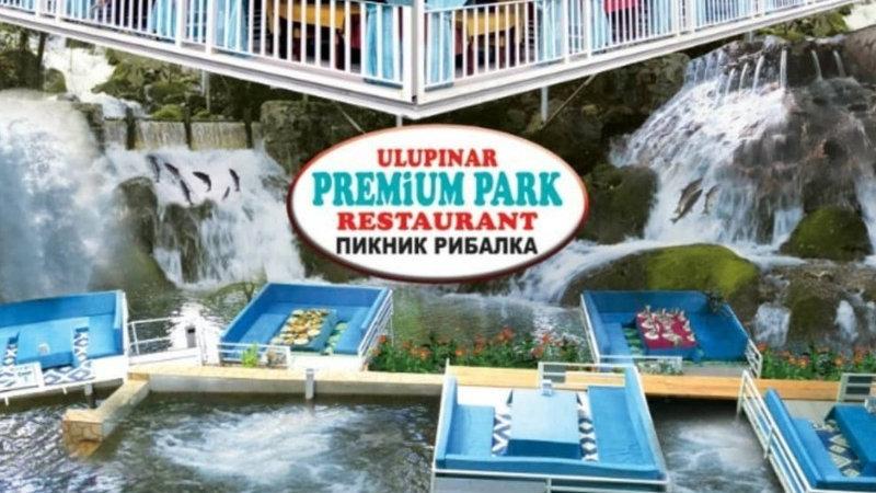 Пикник и рыбалка в «Ulupınar - Premium Park»